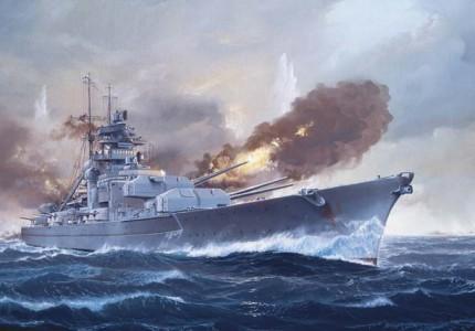 Free Ship Plans - Free Model Ship Plans, Blueprints, Drawings ...